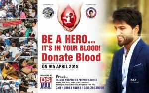 blood donation camp 9th Apr 2018