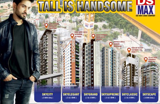 bangalore tallest buildings