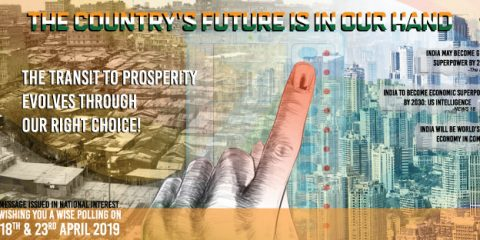 The Country's Future is in Our Hand